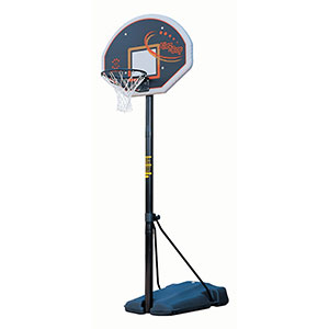 SURE SHOT 520 HEAVY DUTY PORTABLE BASKETBALL UNIT