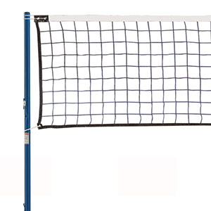 PRACTICE VOLLEYBALL NET C/W CORD HEADLINE