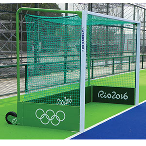 HARROD UK INTEGRAL WEIGHTED HOCKEY GOAL
